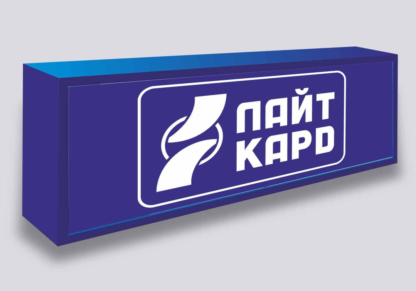 изготовление световых коробов в Иваново