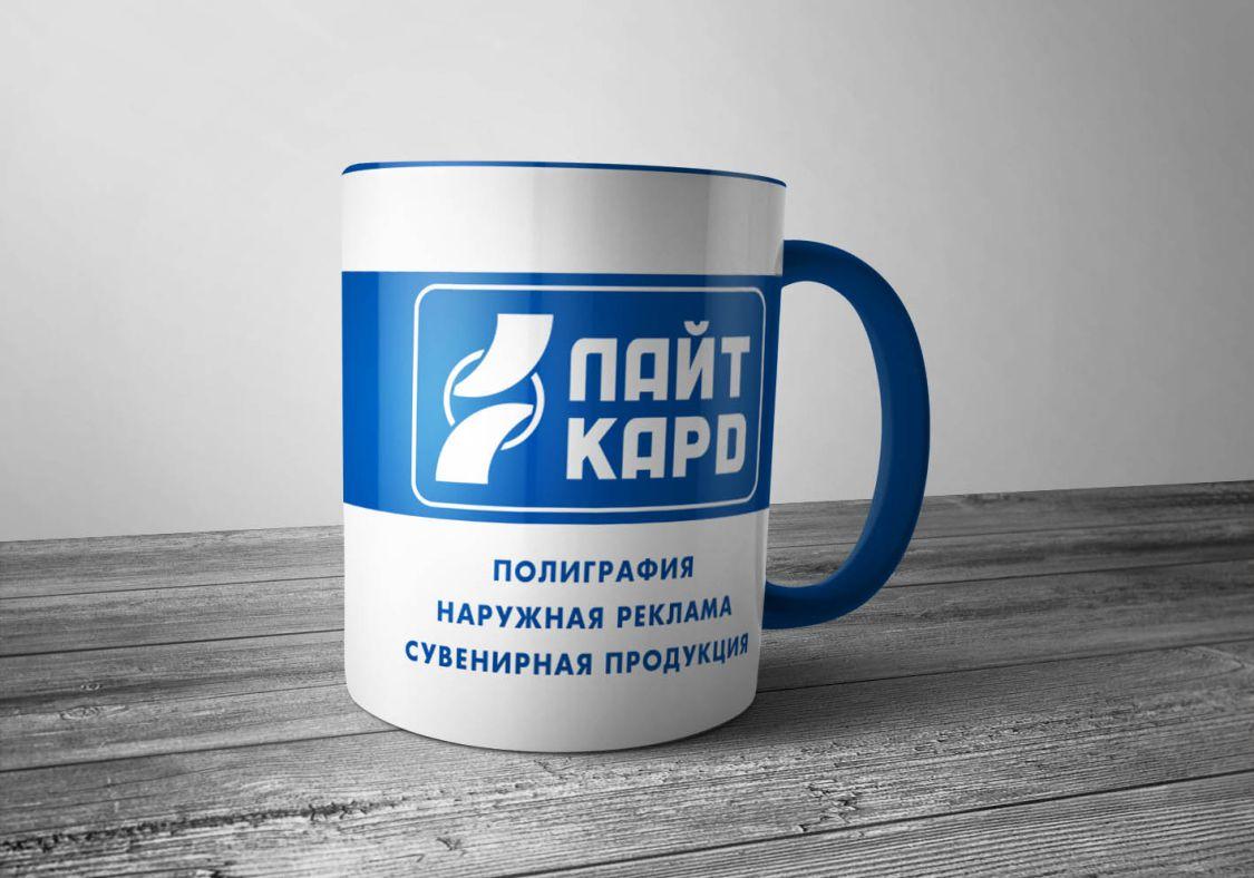 печать на кружках Иваново