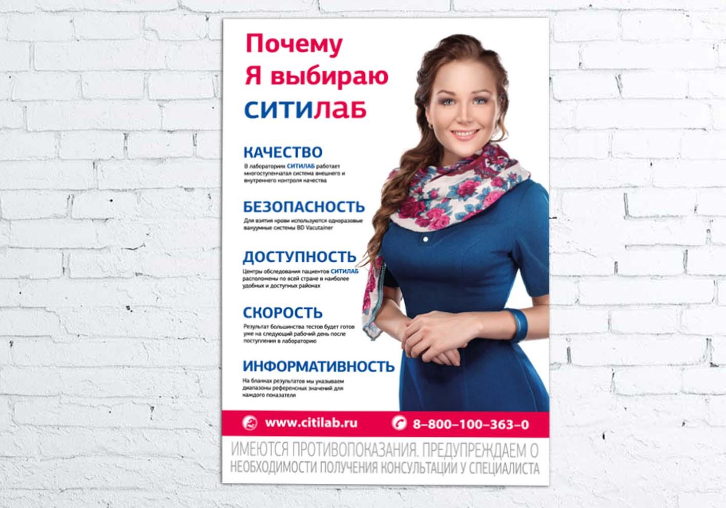 плакаты Иваново