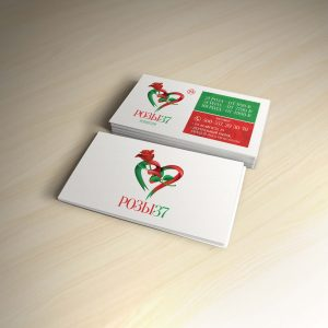 визитки Иваново