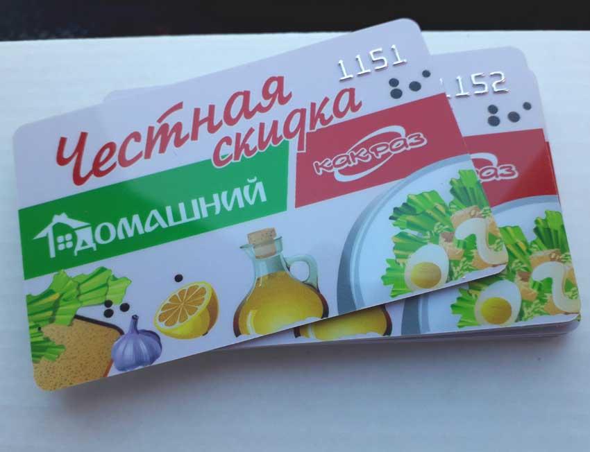 изготовление пластиковых карт в Иваново