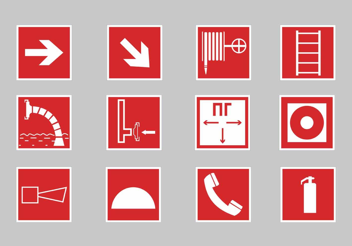 таблички пожарные знаки